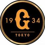 【巨人】読売ジャイアンツ選手のSNS(Twitter・ブログ・フェイスブック・インスタグラム)まとめ